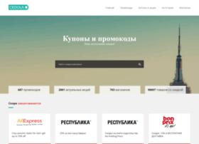 cedola.ru