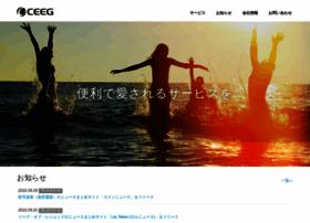 ceeg.co.jp