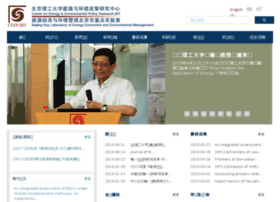 ceep.net.cn