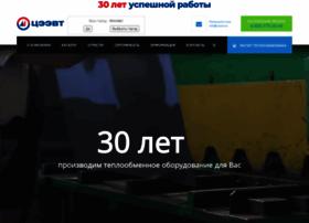ceevt.ru