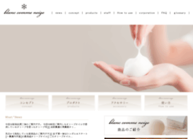 cefiro.co.jp