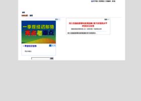 ceh.com.cn