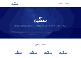 cehail.com
