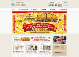 cehrs-live.com
