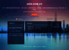 ceia.com.cn
