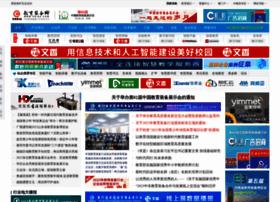 ceiea.com