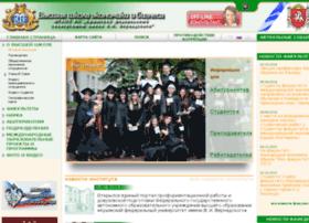 ceikneu.edu.ua