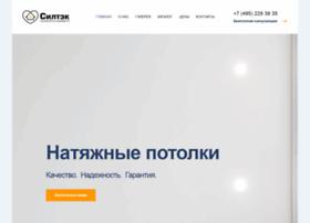 ceiltech.ru