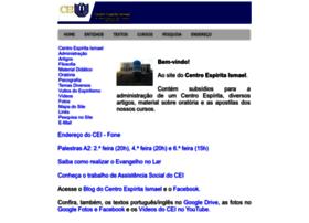 ceismael.com.br
