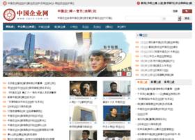ceitv.zqcn.com.cn