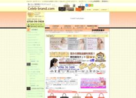 celeb-brand.com