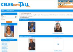 celebhowtall.com