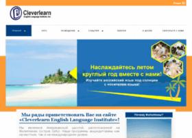 celi.ru.com