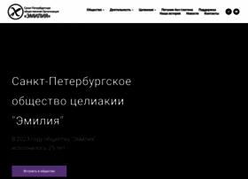 celiac.spb.ru
