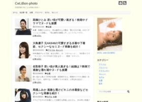 celibon.com