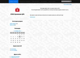 celincrb.narod.ru