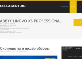 cellagent.ru
