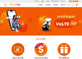 cellcard.com.kh