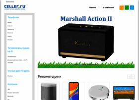 celler.ru