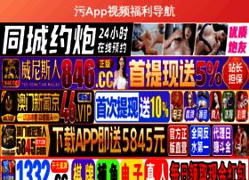 cellulosepharmachem.com