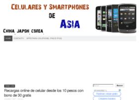 celulares.asia