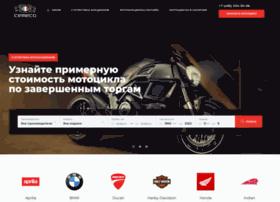 cemeco.ru