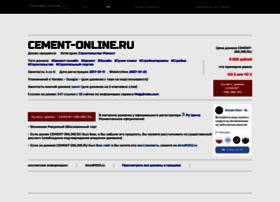 cement-online.ru