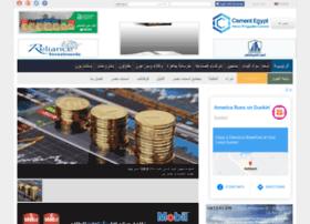 cementegypt.com