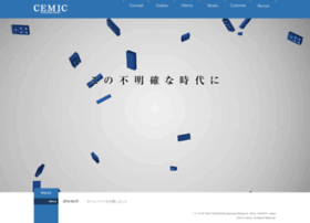 cemic.co.jp