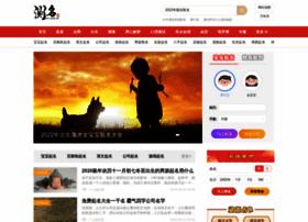 ceming.com