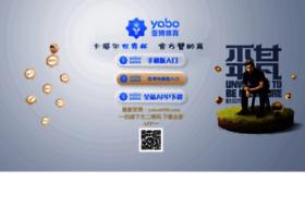 cemsunger.com