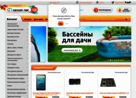 cenam.net