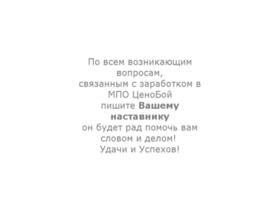 cenoboy.business-trend.ru