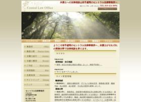 cent-law.com