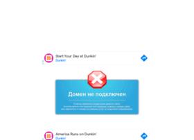 center-beauty.umi.ru