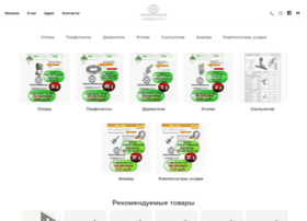 center-krepezh.ru