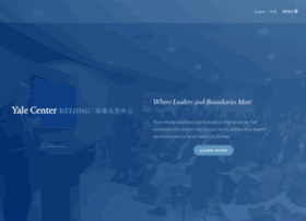 centerbeijing.yale.edu