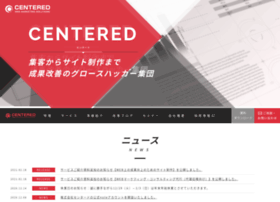 centered.co.jp