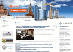 centerregion.ru
