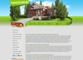 centerstroiki.ru