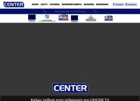 centertv.gr