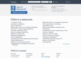 centervakansiy.ru