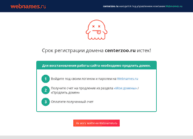 centerzoo.ru