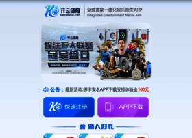 centinex.org