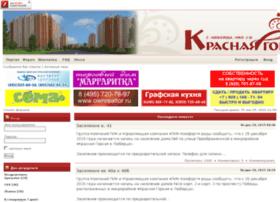 centos-server.ru