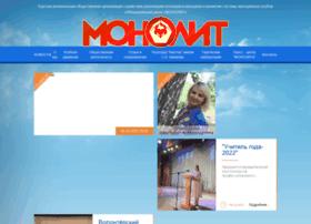 centr-monolit.ru