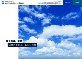 central-con.co.jp