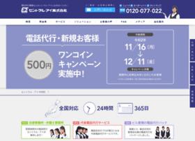 central-eye.co.jp