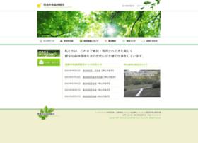 central-forest.jp
