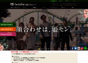 central-park.co.jp